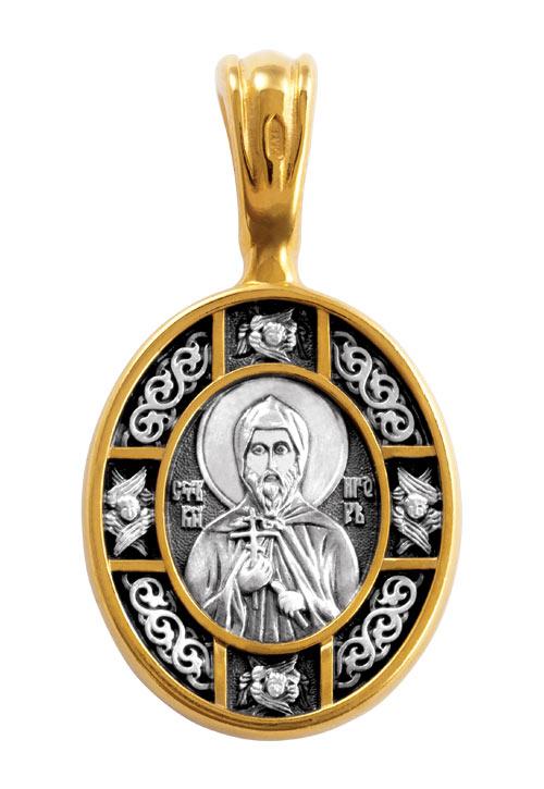 ювелирные изделия женские часы из серебра 925