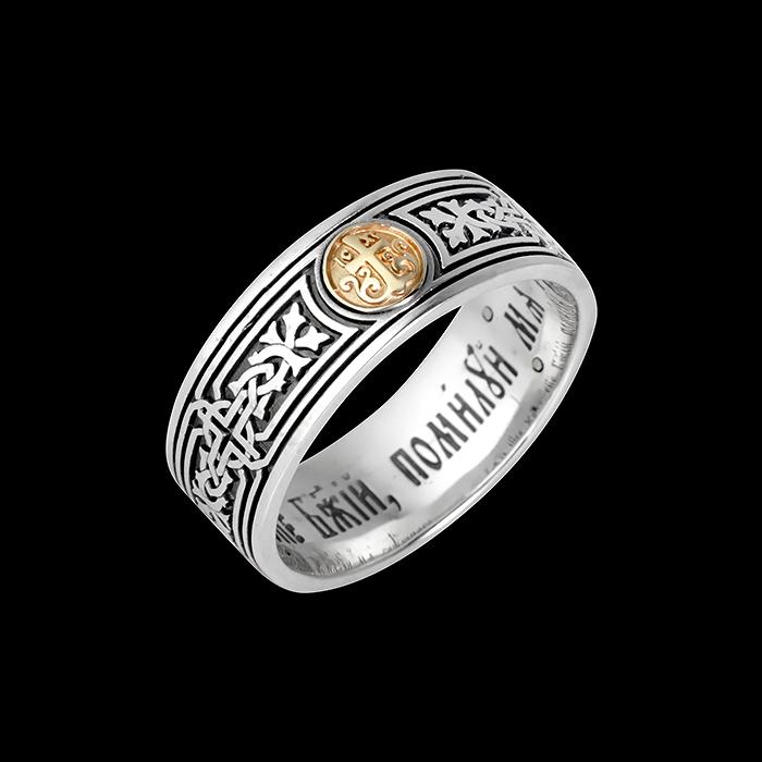 Христианское кольцо с этим знаком победишь