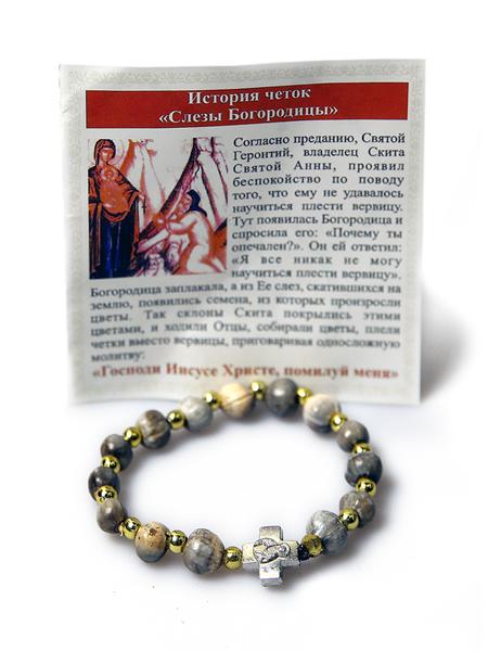 Слеза богородицы браслет купить