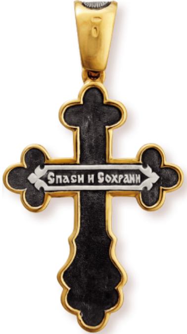 Картинки с крестами и надписями